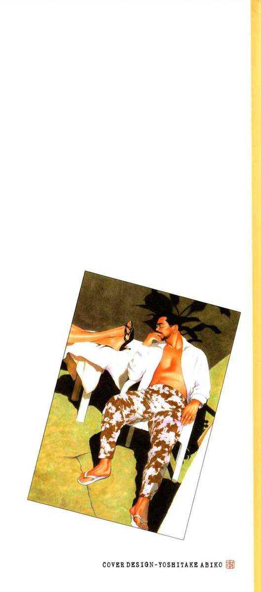 Hotman 124 Page 2