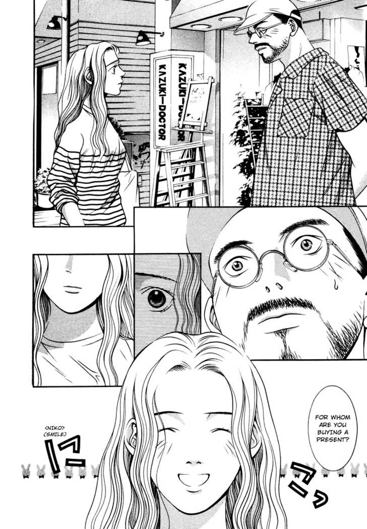 Hotman 126 Page 2
