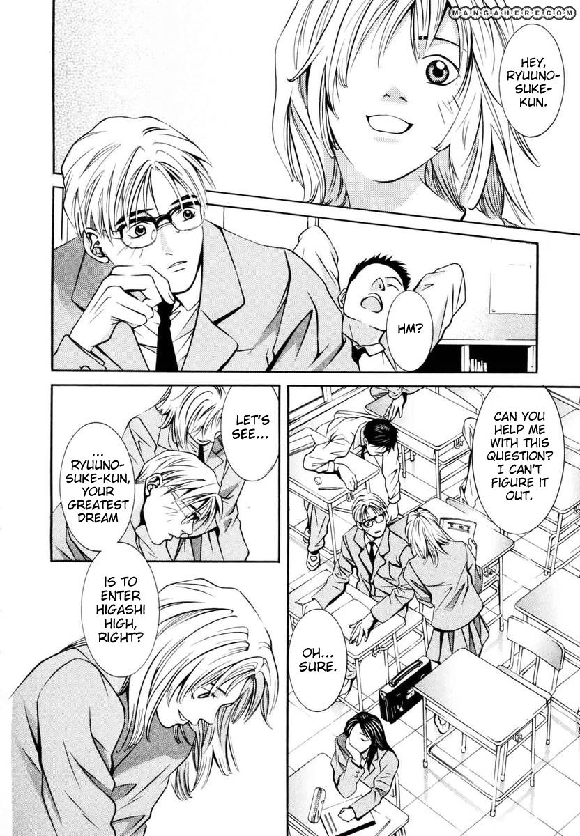 Hotman 141 Page 2