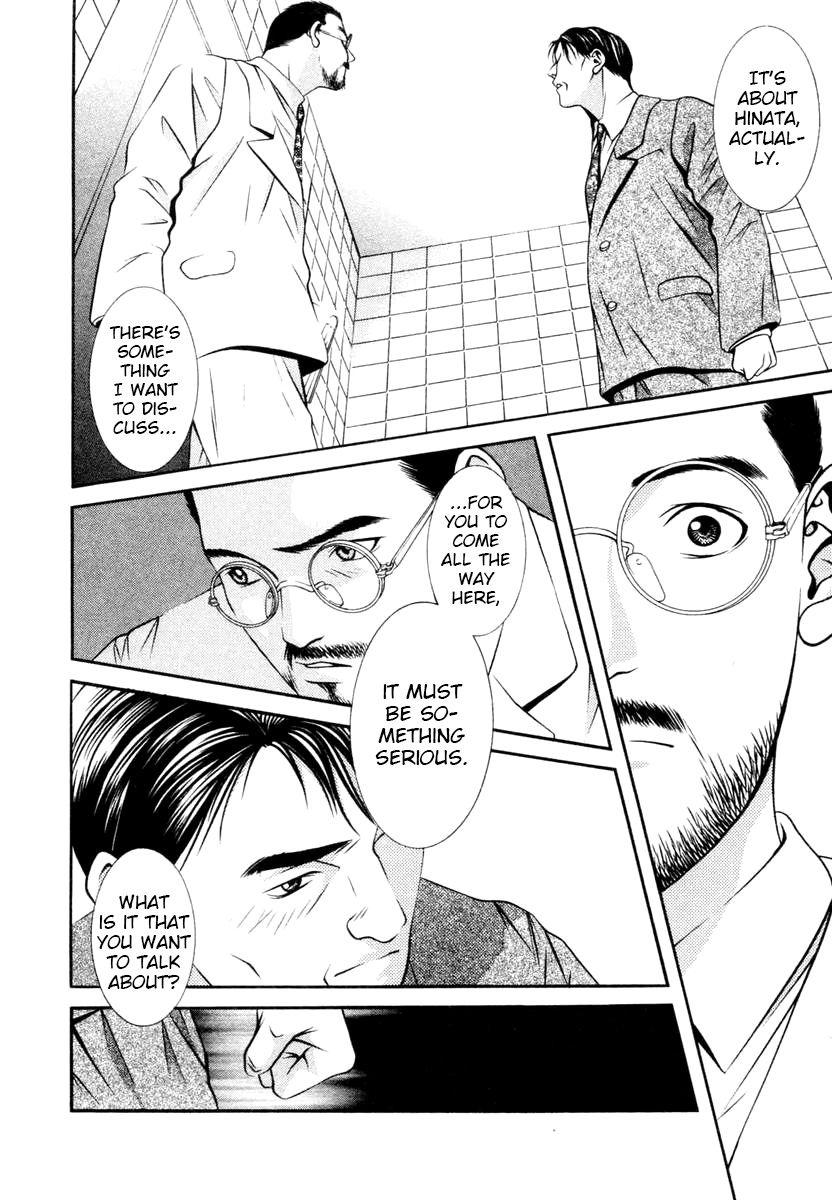 Hotman 145 Page 2