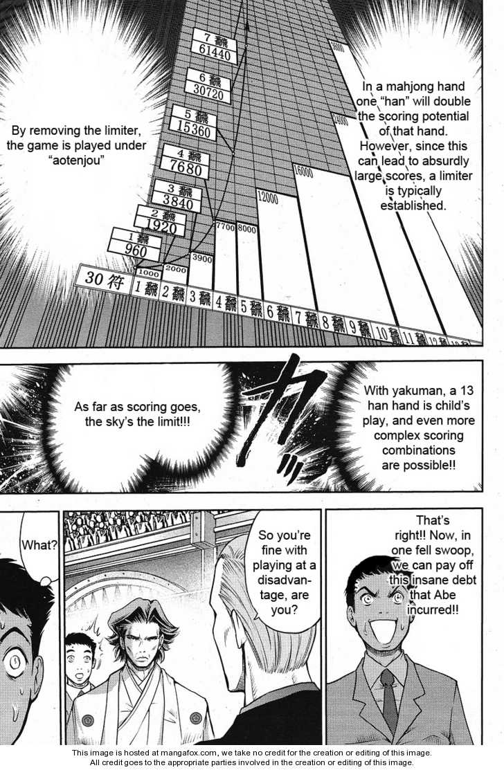 The Legend of Koizumi 7 Page 4