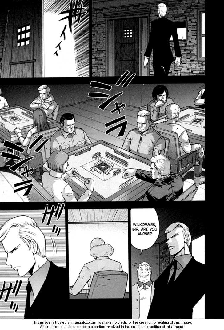 The Legend of Koizumi 31.5 Page 3