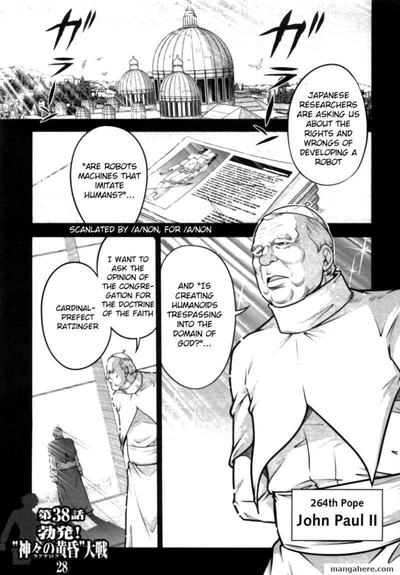 The Legend of Koizumi 38 Page 1