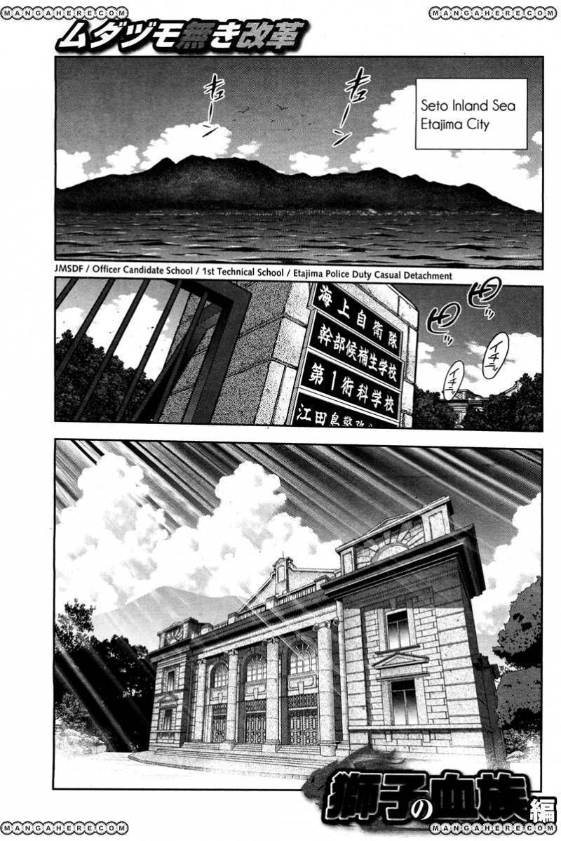 The Legend of Koizumi 50 Page 1
