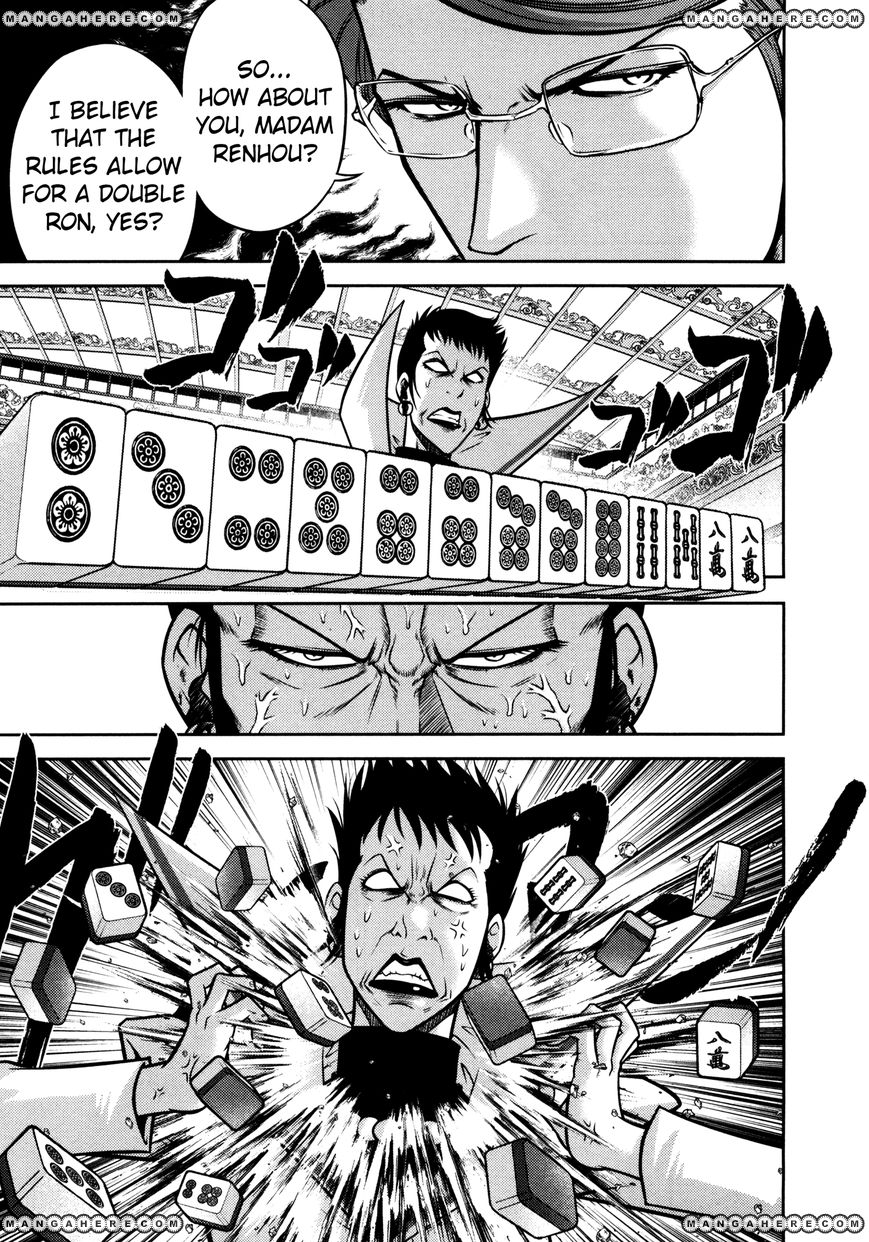The Legend of Koizumi 61 Page 3