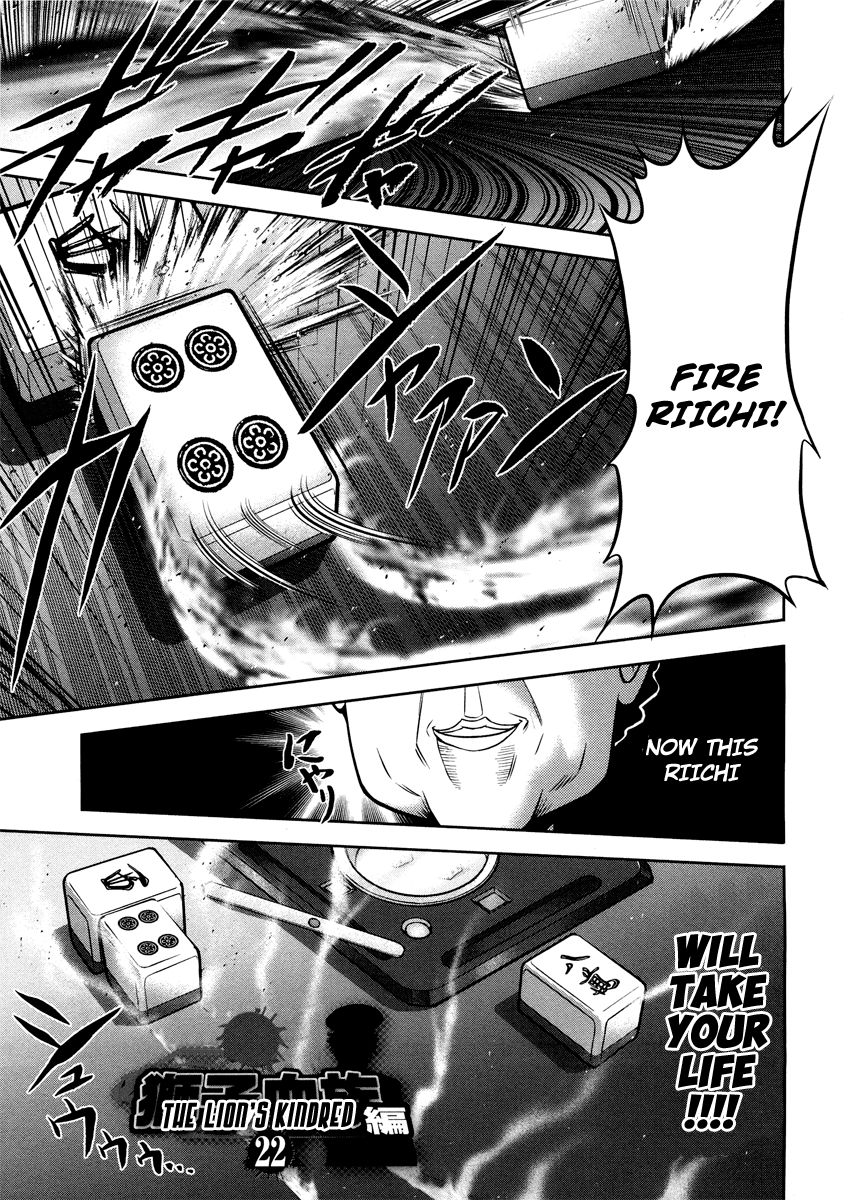 The Legend of Koizumi 70 Page 1