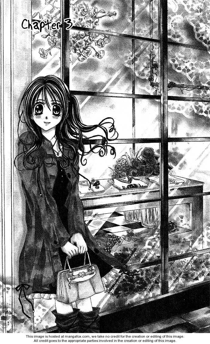 Sensei to Watashi (MINASE Ai) 3 Page 1