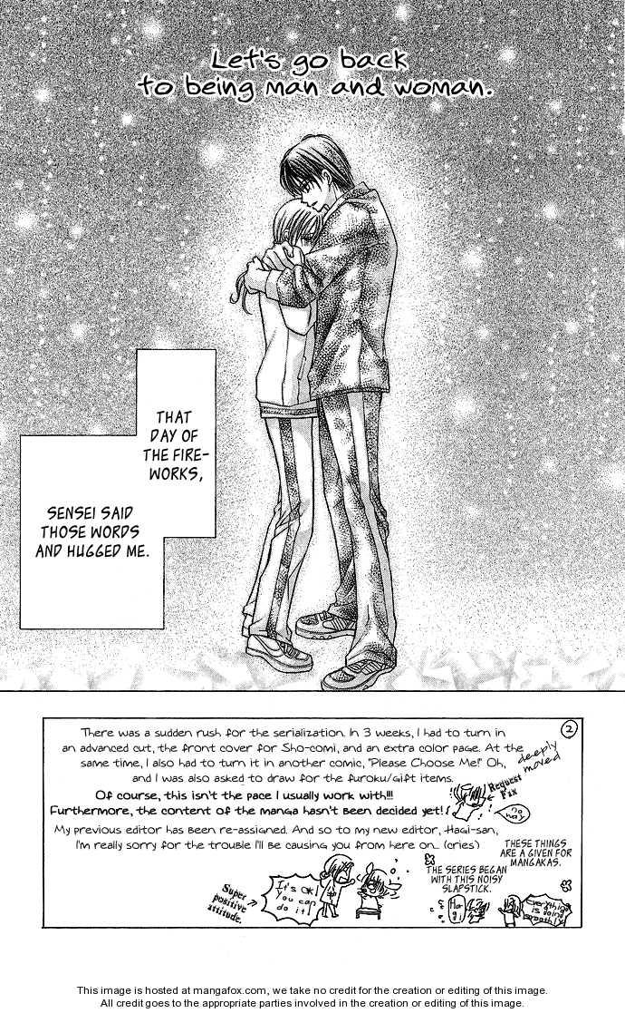 Sensei to Watashi (MINASE Ai) 3 Page 3