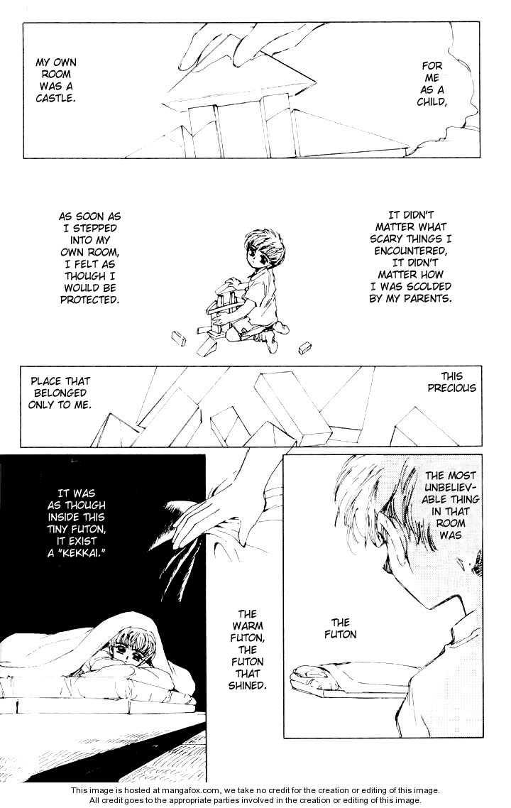 Hidarite 1 Page 4