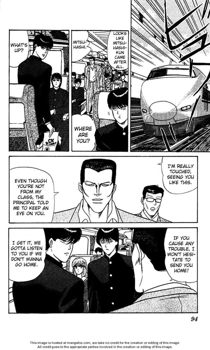 Kyou kara Ore wa!! 65 Page 2