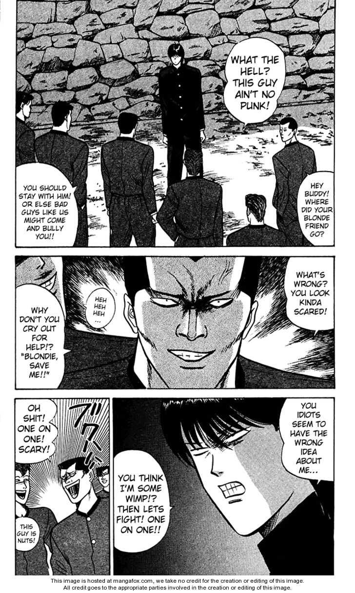 Kyou kara Ore wa!! 67 Page 2