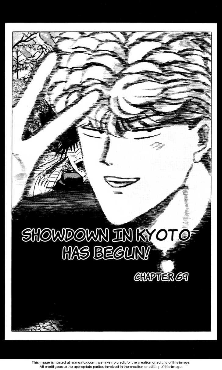 Kyou kara Ore wa!! 69 Page 1