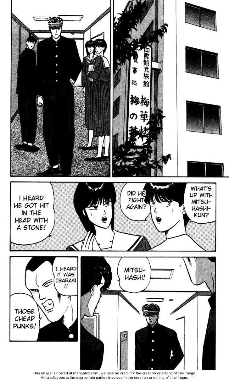 Kyou kara Ore wa!! 69 Page 2