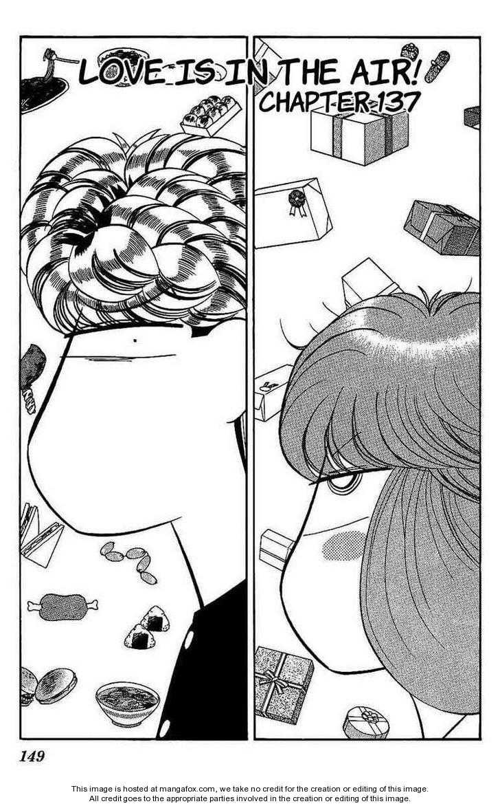Kyou kara Ore wa!! 137 Page 1