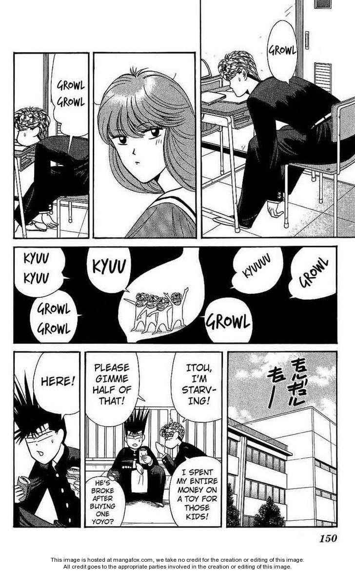 Kyou kara Ore wa!! 137 Page 2