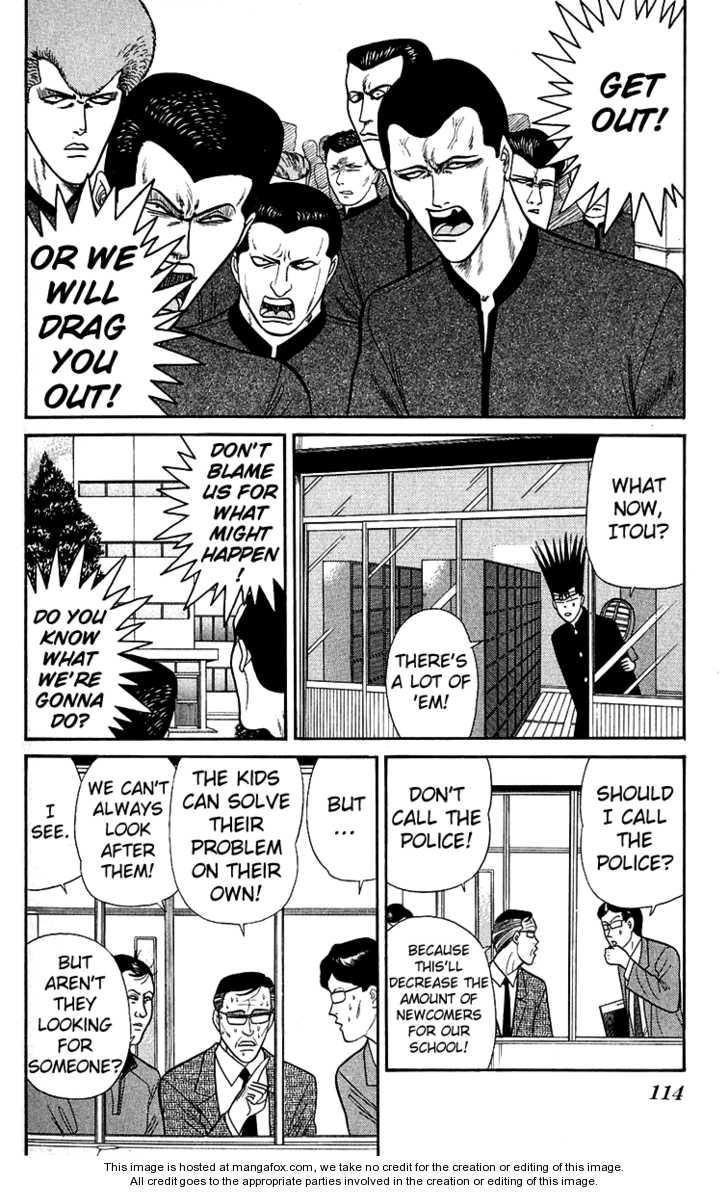 Kyou kara Ore wa!! 145 Page 2