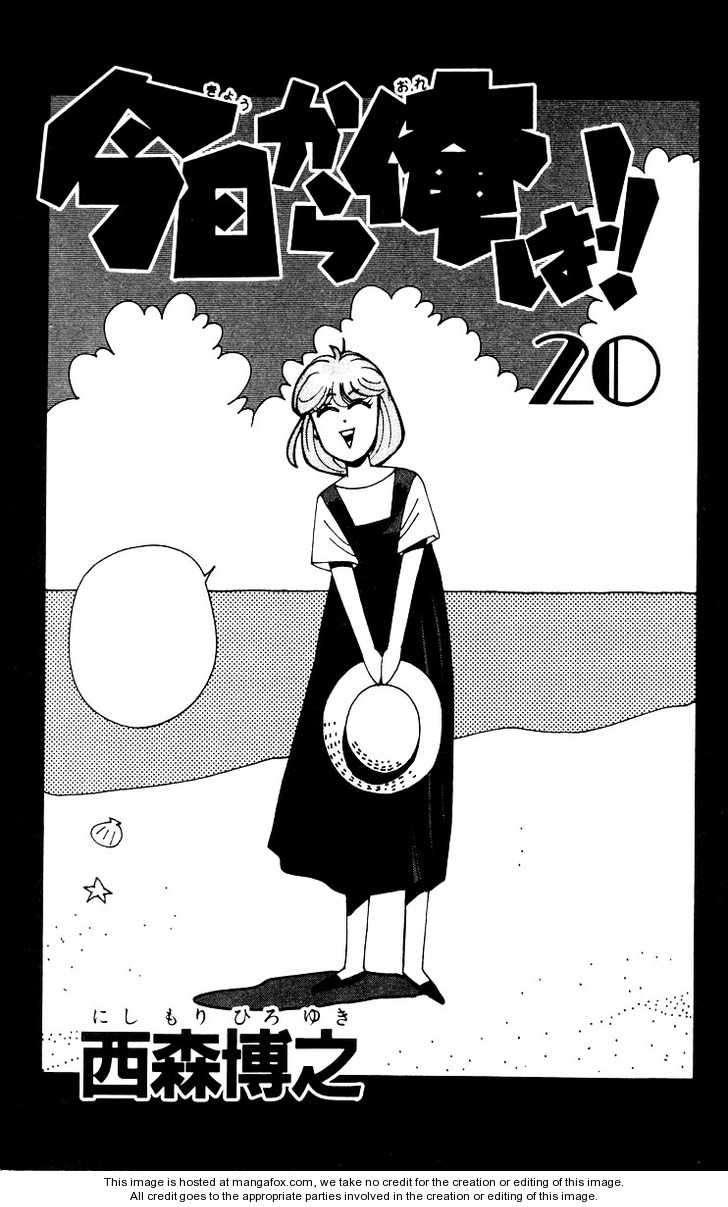 Kyou kara Ore wa!! 179 Page 3