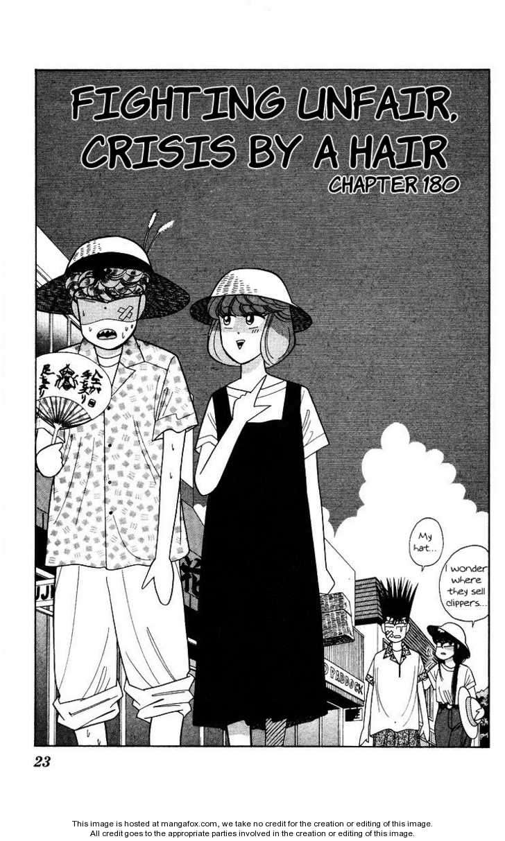 Kyou kara Ore wa!! 180 Page 1