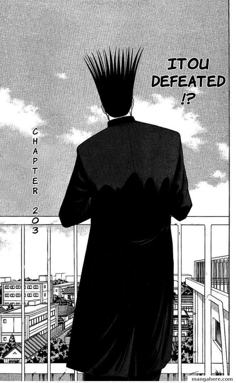 Kyou kara Ore wa!! 203 Page 1