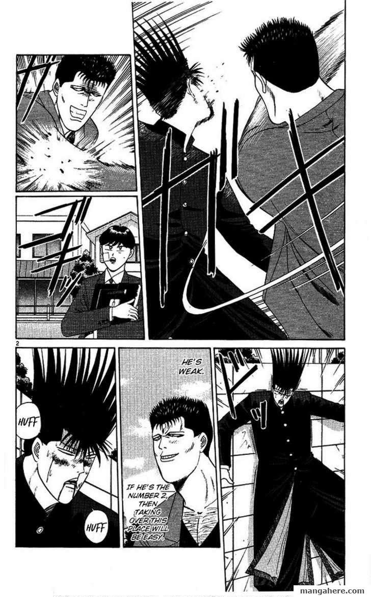 Kyou kara Ore wa!! 203 Page 2