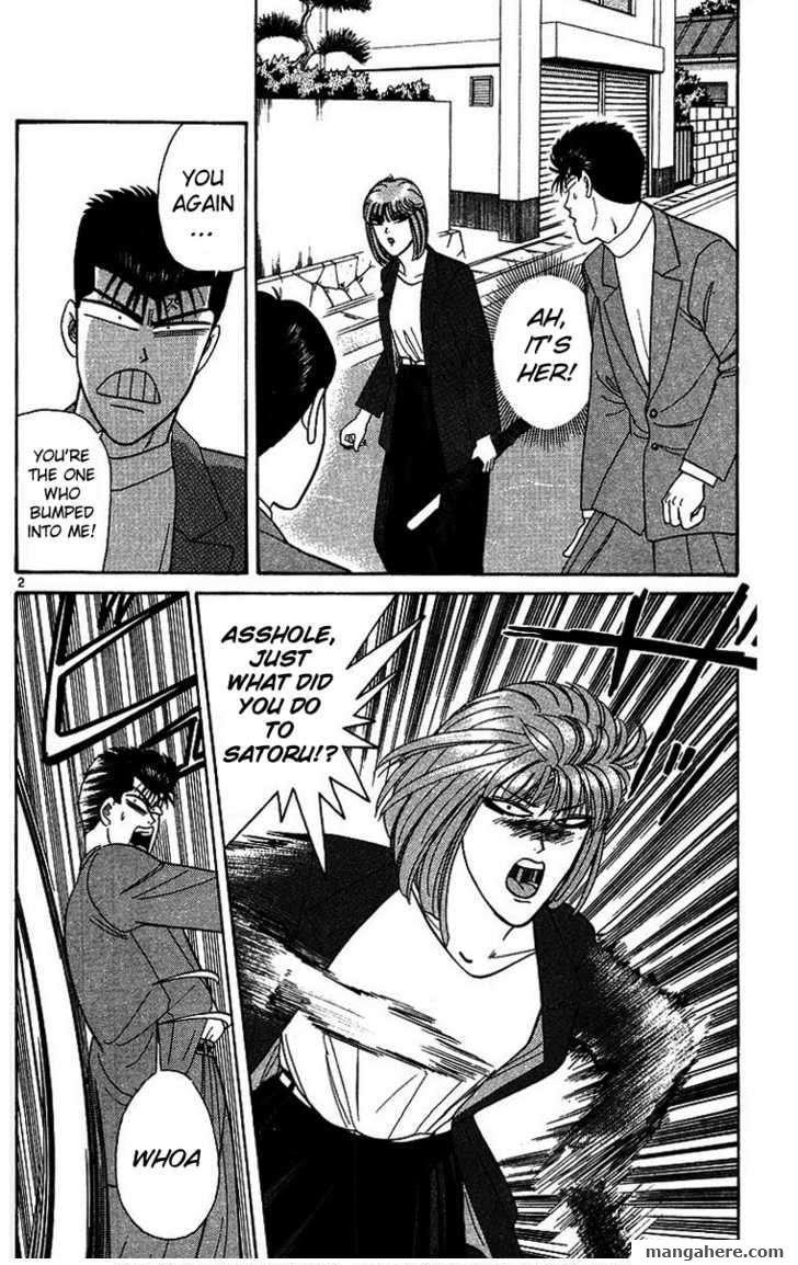Kyou kara Ore wa!! 205 Page 2