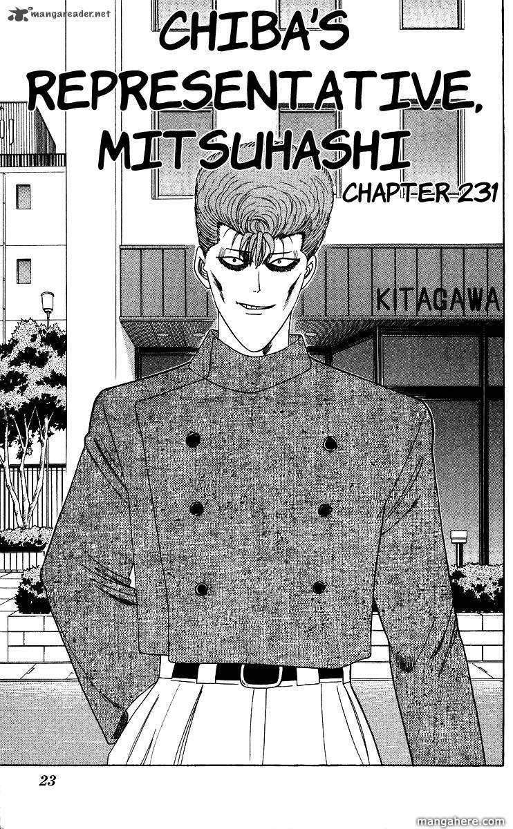 Kyou kara Ore wa!! 231 Page 1