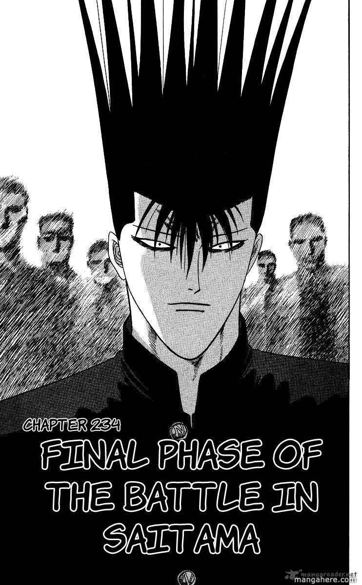 Kyou kara Ore wa!! 234 Page 1