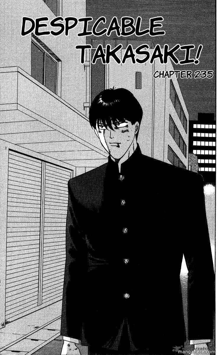 Kyou kara Ore wa!! 235 Page 1
