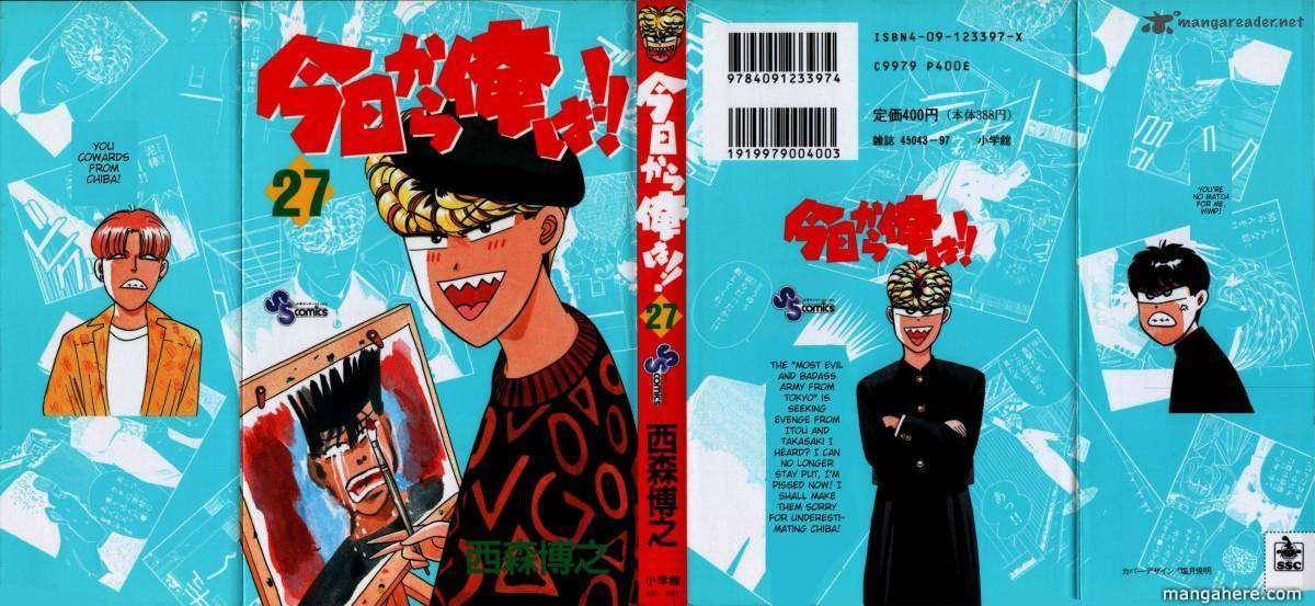 Kyou kara Ore wa!! 250 Page 1