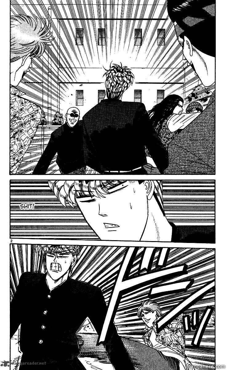 Kyou kara Ore wa!! 253 Page 2