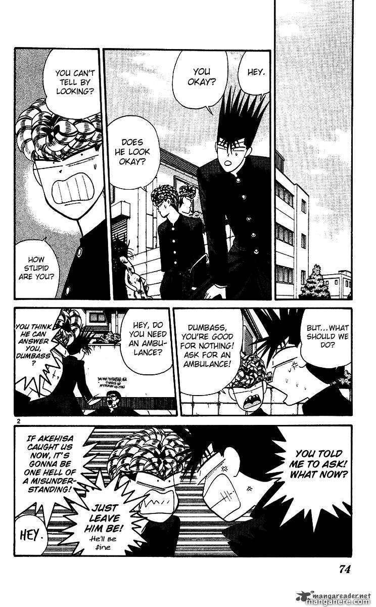 Kyou kara Ore wa!! 254 Page 2