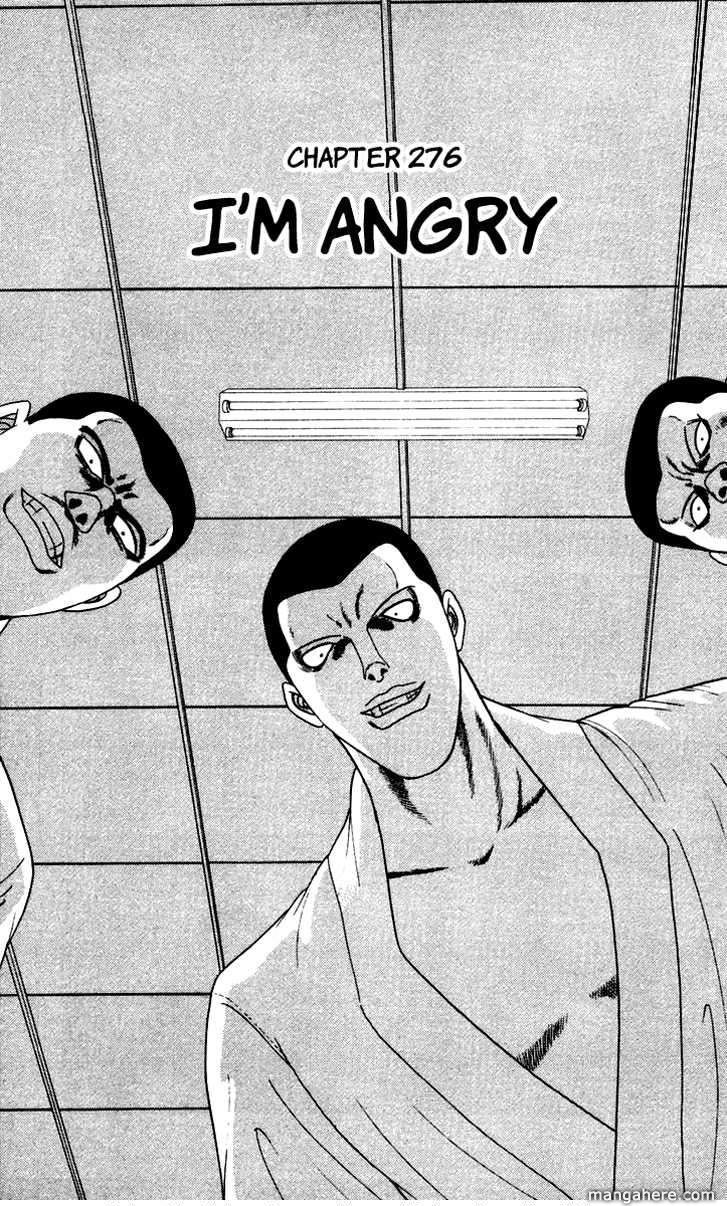 Kyou kara Ore wa!! 276 Page 1