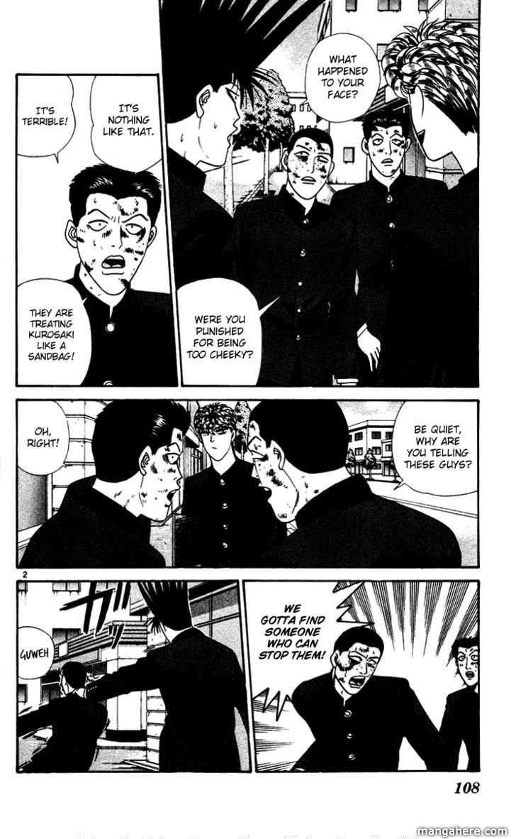 Kyou kara Ore wa!! 276 Page 2