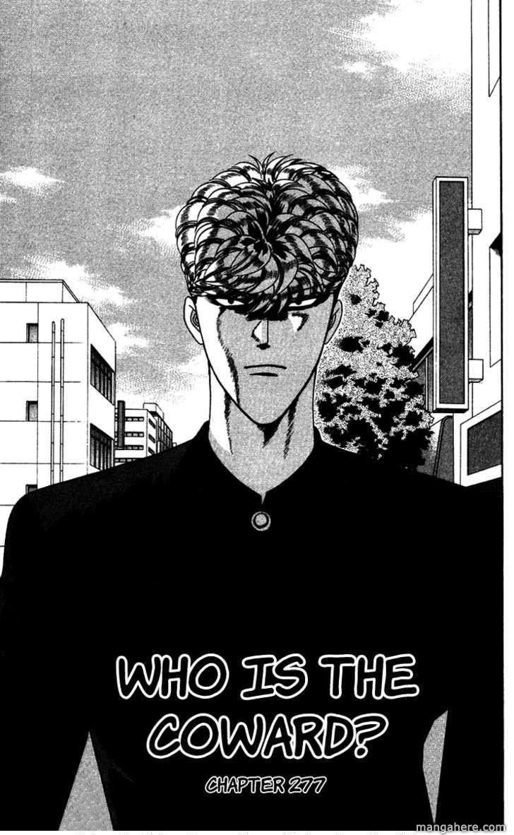 Kyou kara Ore wa!! 277 Page 1