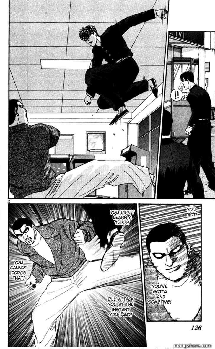 Kyou kara Ore wa!! 277 Page 2