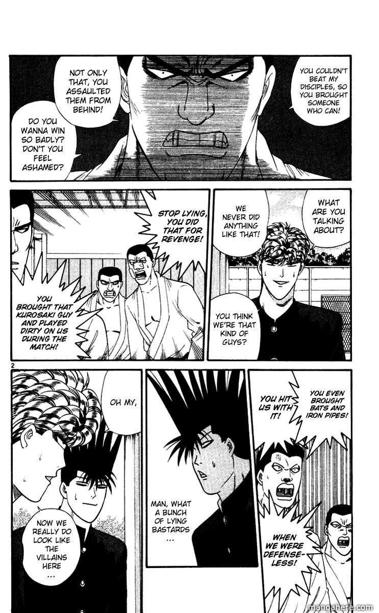 Kyou kara Ore wa!! 278 Page 2