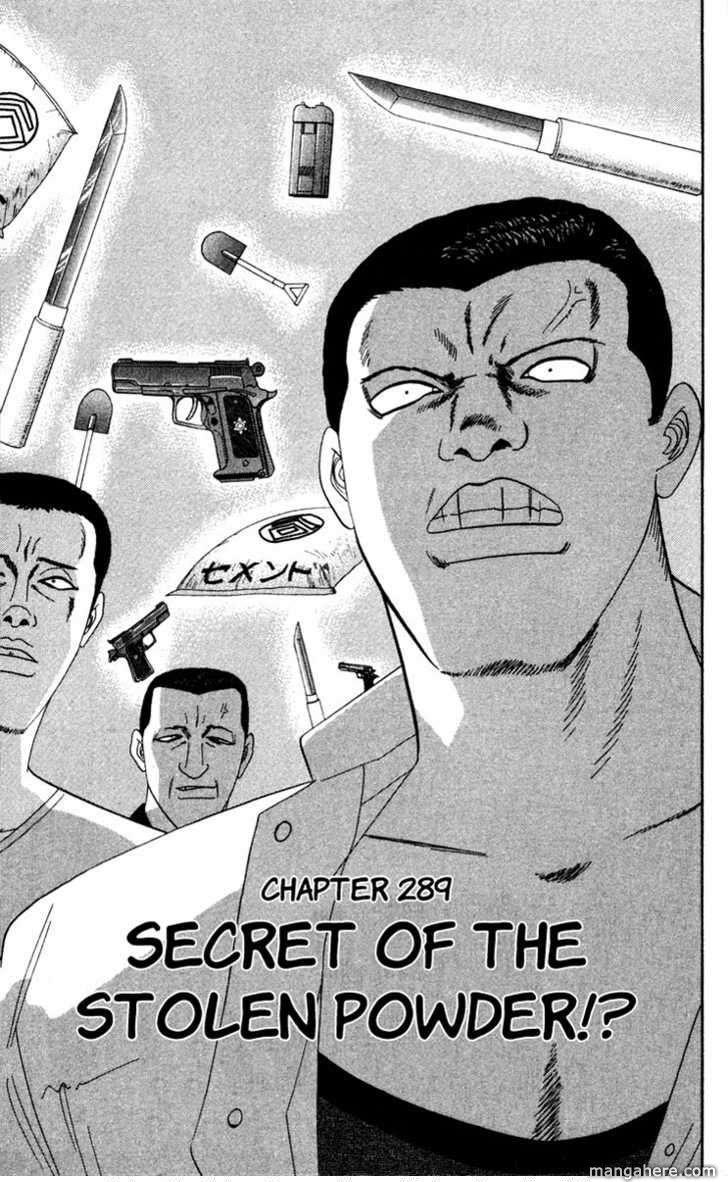 Kyou kara Ore wa!! 289 Page 1