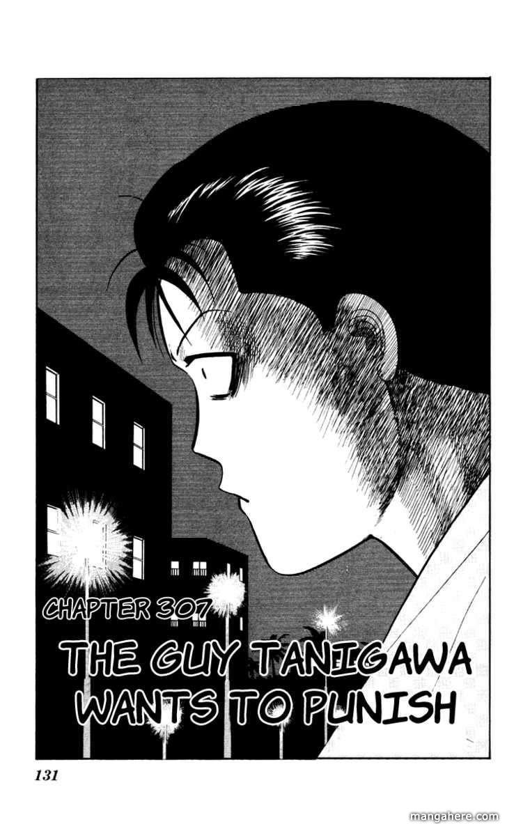 Kyou kara Ore wa!! 307 Page 1
