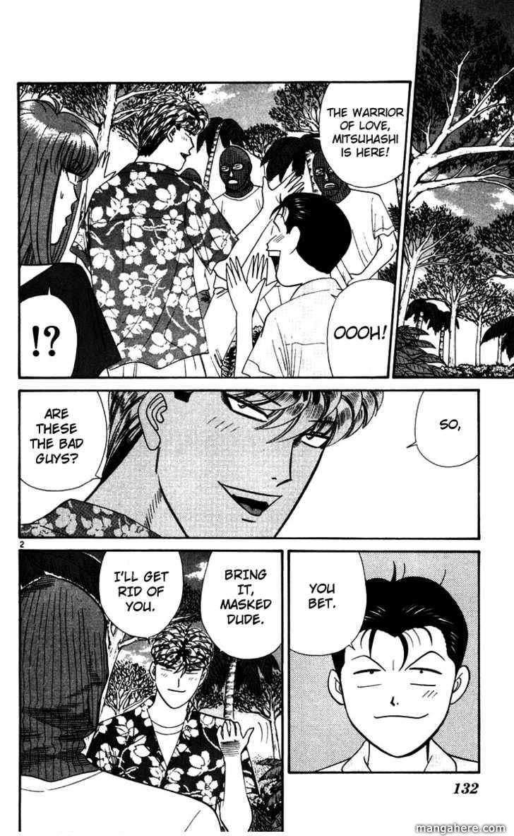 Kyou kara Ore wa!! 307 Page 2