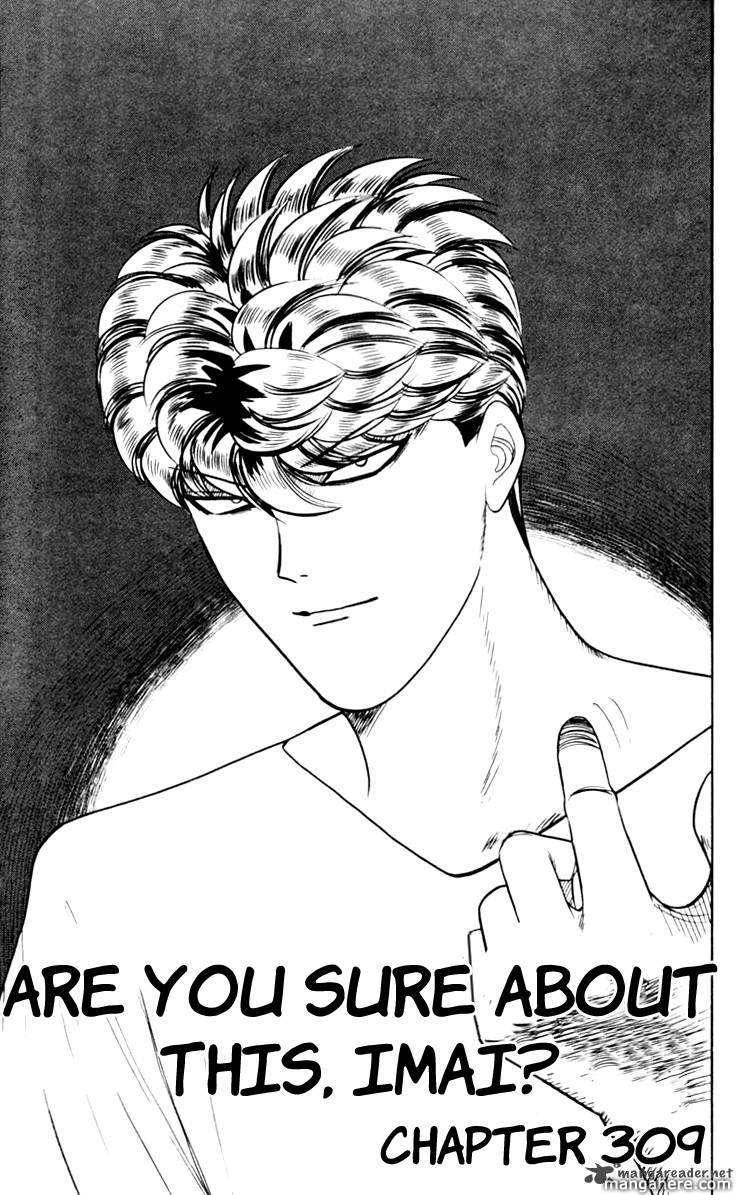 Kyou kara Ore wa!! 309 Page 1