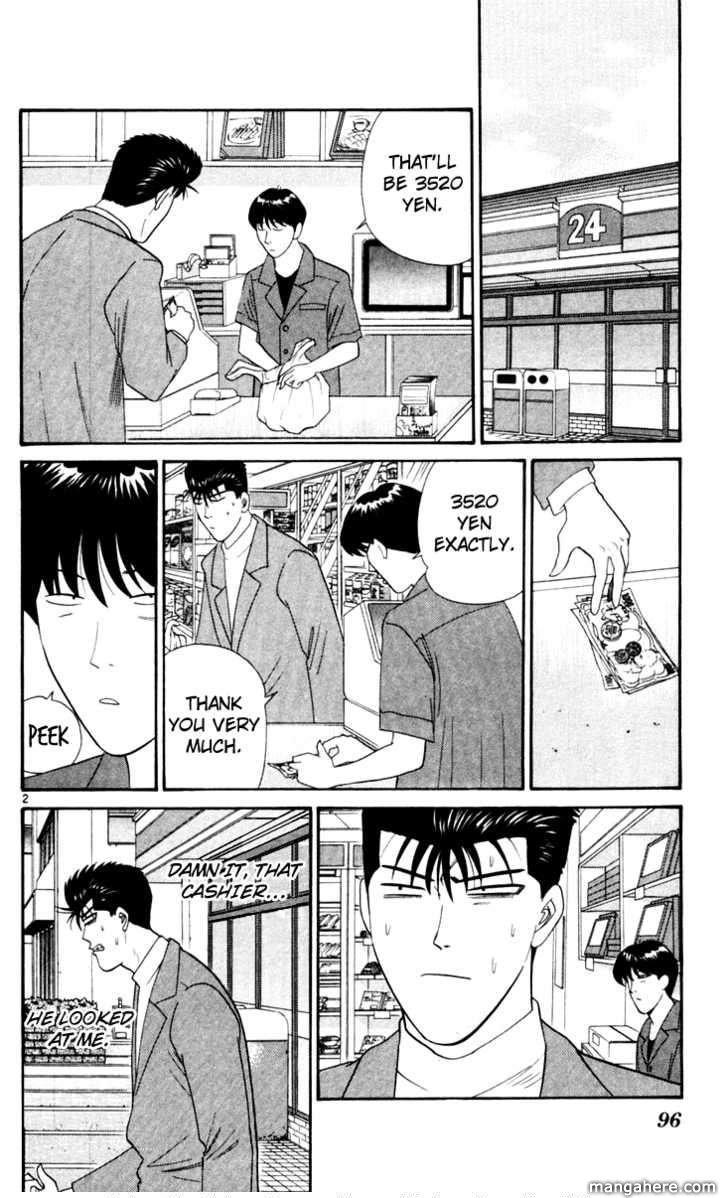 Kyou kara Ore wa!! 325 Page 2