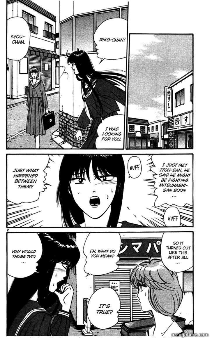 Kyou kara Ore wa!! 336 Page 2