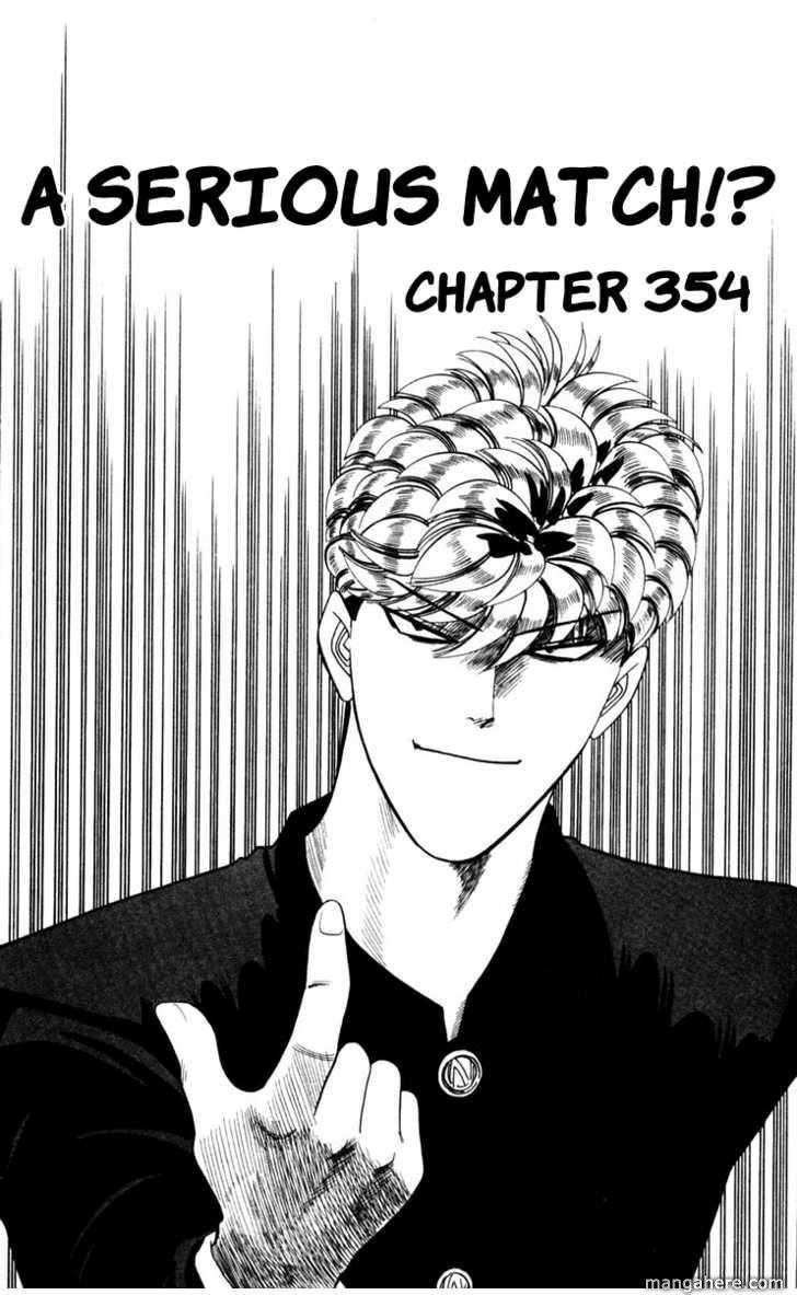 Kyou kara Ore wa!! 354 Page 1