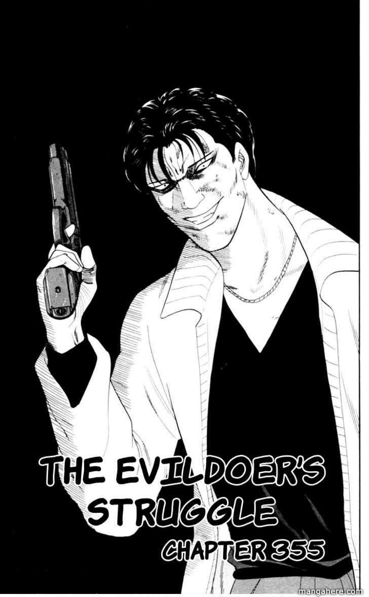 Kyou kara Ore wa!! 355 Page 1