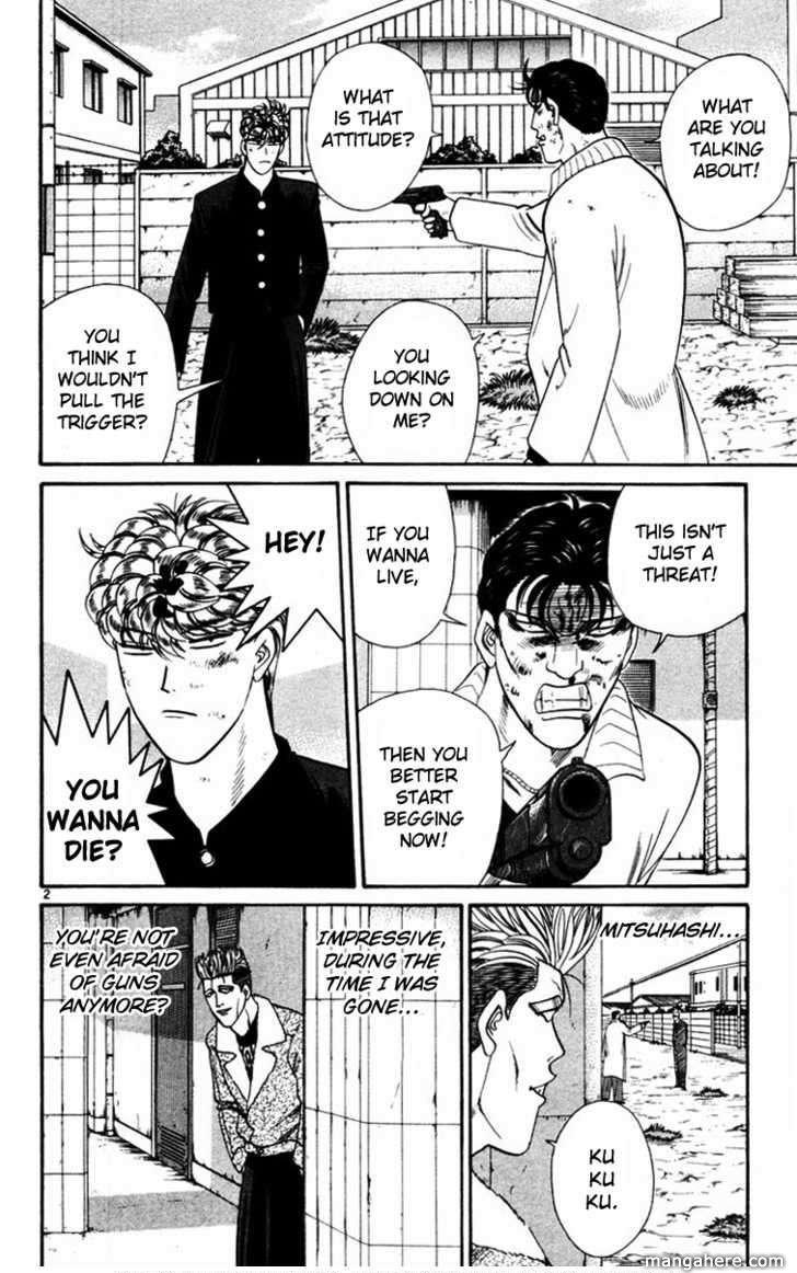 Kyou kara Ore wa!! 355 Page 2