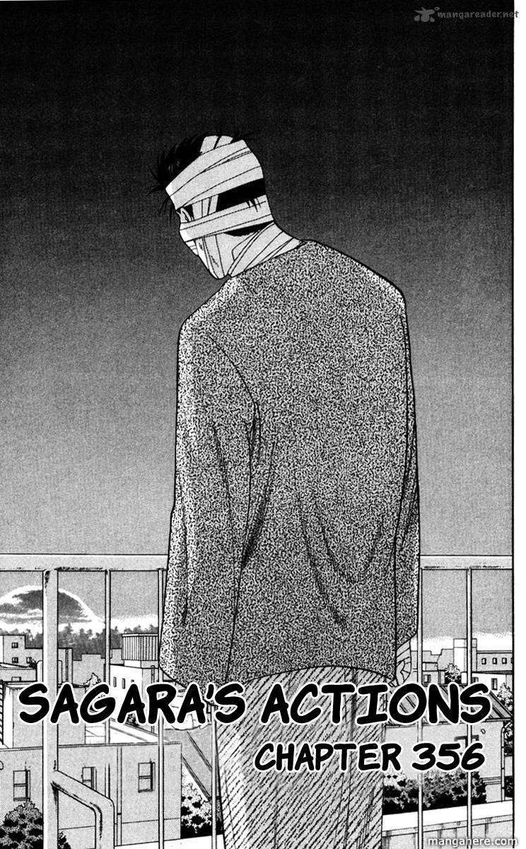 Kyou kara Ore wa!! 356 Page 1