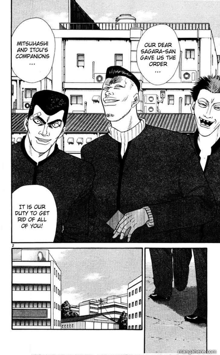 Kyou kara Ore wa!! 357 Page 2