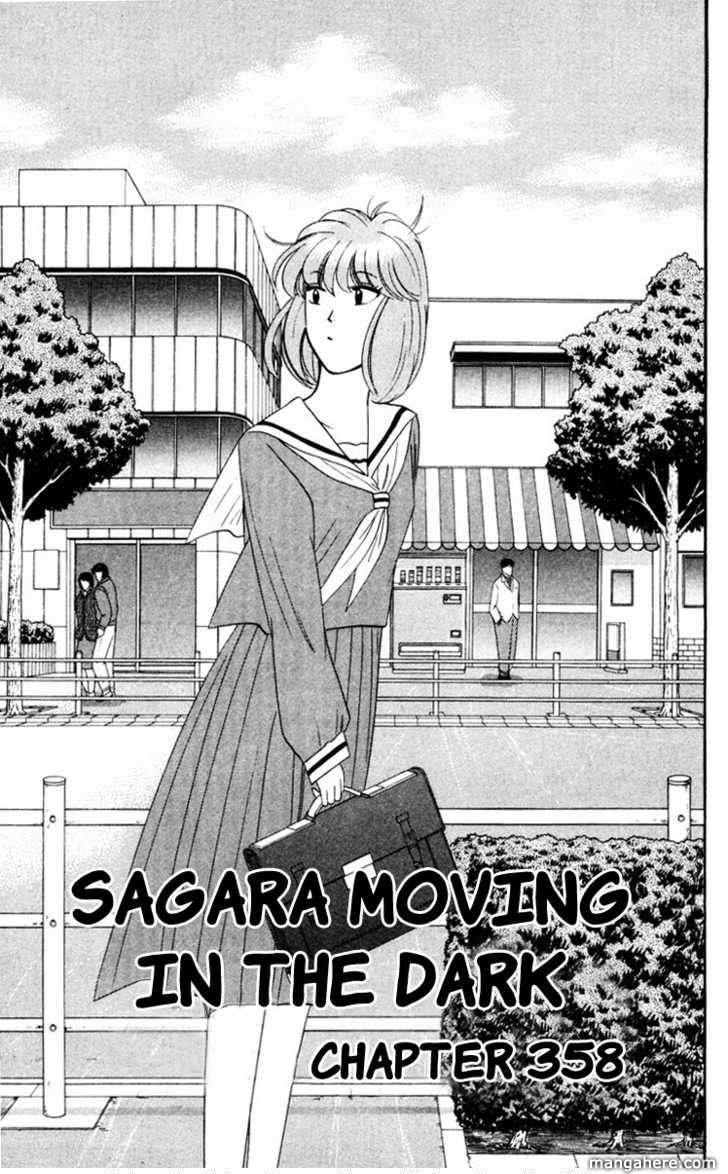 Kyou kara Ore wa!! 358 Page 1