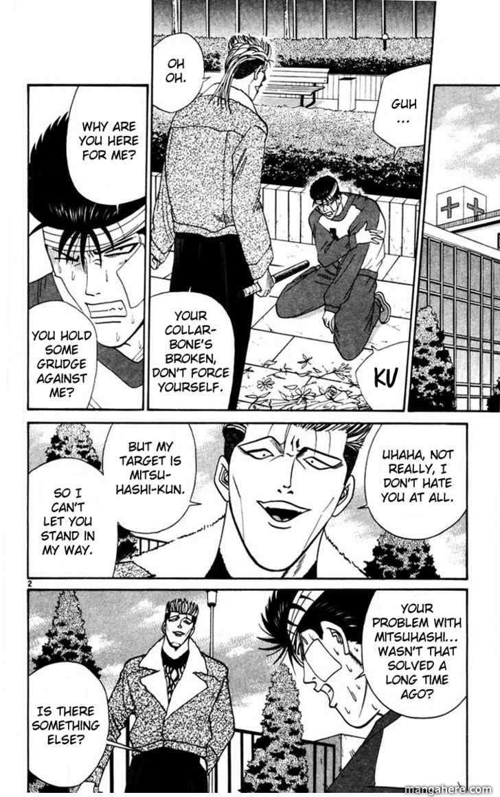 Kyou kara Ore wa!! 358 Page 2