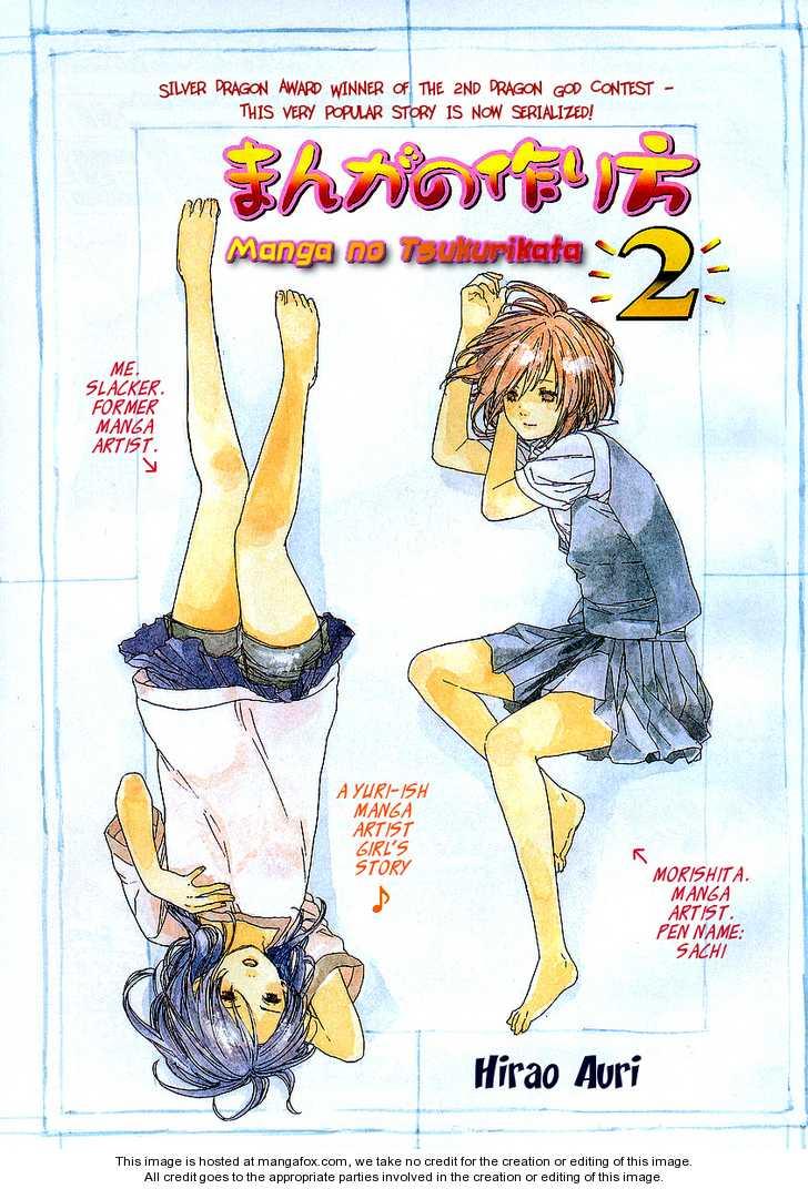Manga no Tsukurikata 2 Page 1